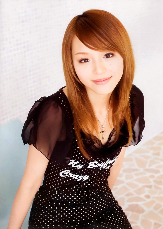 Aya Hirano Nude Photos 16