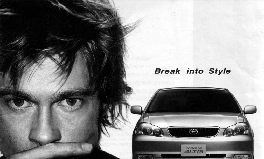 Image result for Brad Pitt Toyota