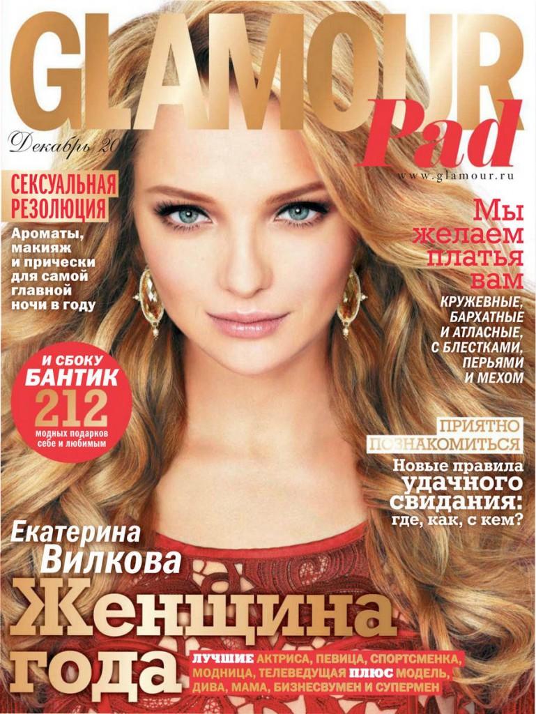 Отправить фото девушки в журнал