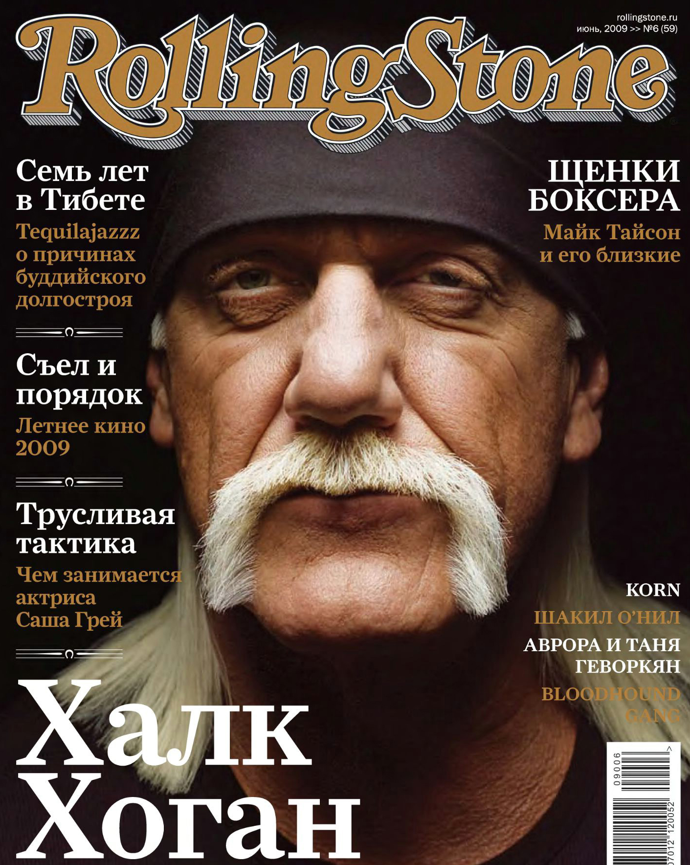 Hulk Hogan photo, pics, wallpaper - photo #