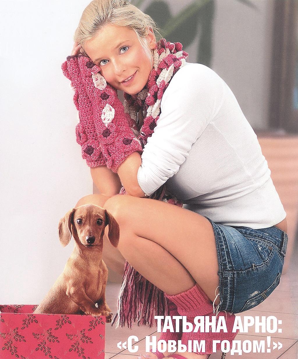 Татьяна абрамова биография 28 фотография