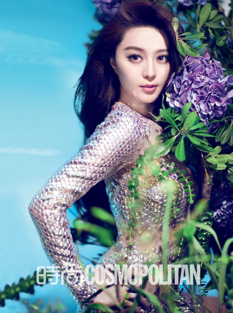 Https Www Bing Com Search Q Www Youtube Com: Fan Bing Bing Photo 26 Of 410 Pics, Wallpaper