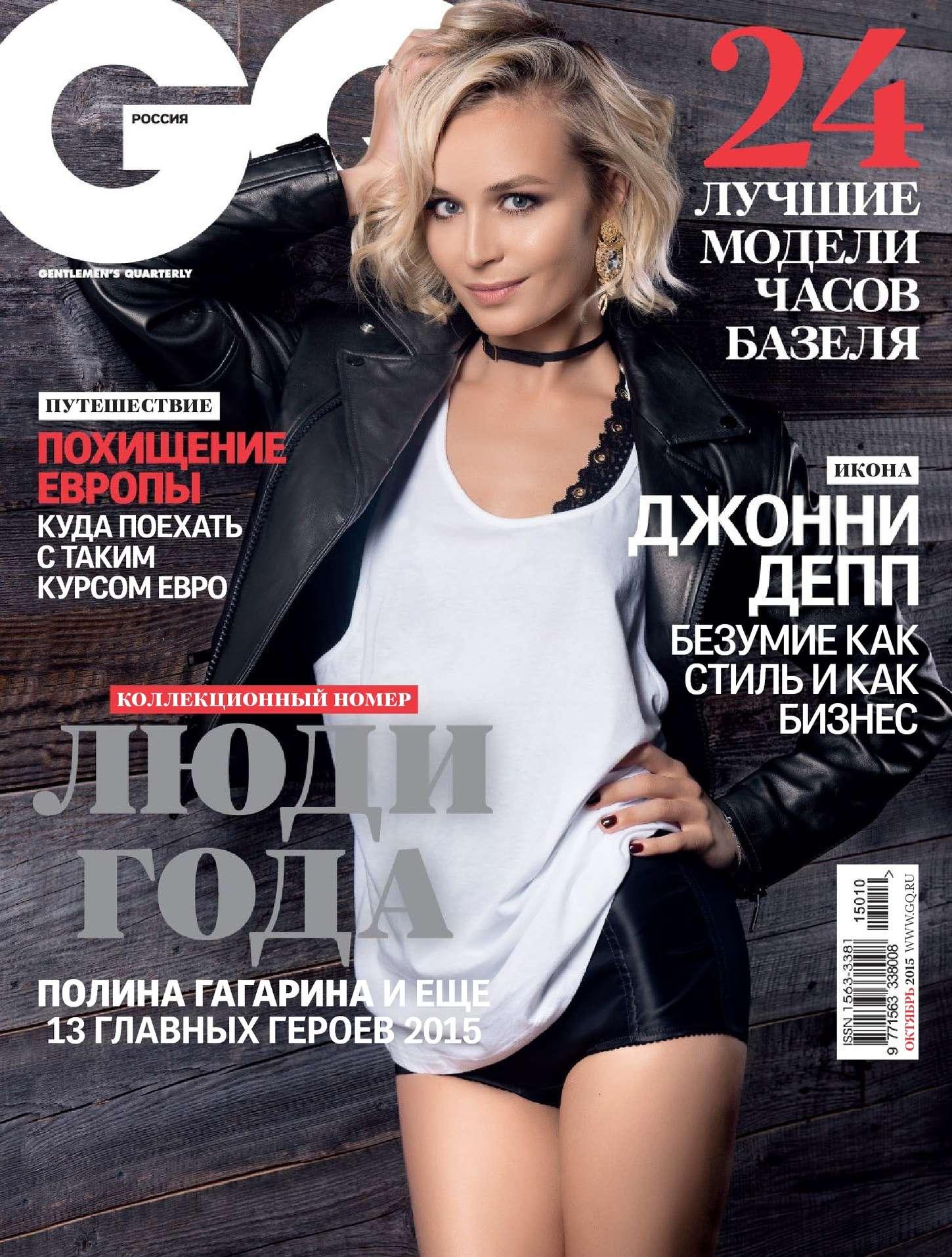 Голая Вера Брежнева в журналах XXL, Maxim, на сцене, фото ...