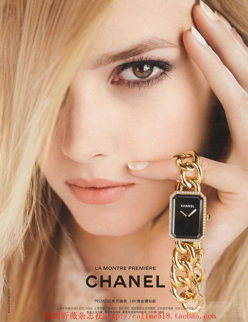 Chanel 2013 часы