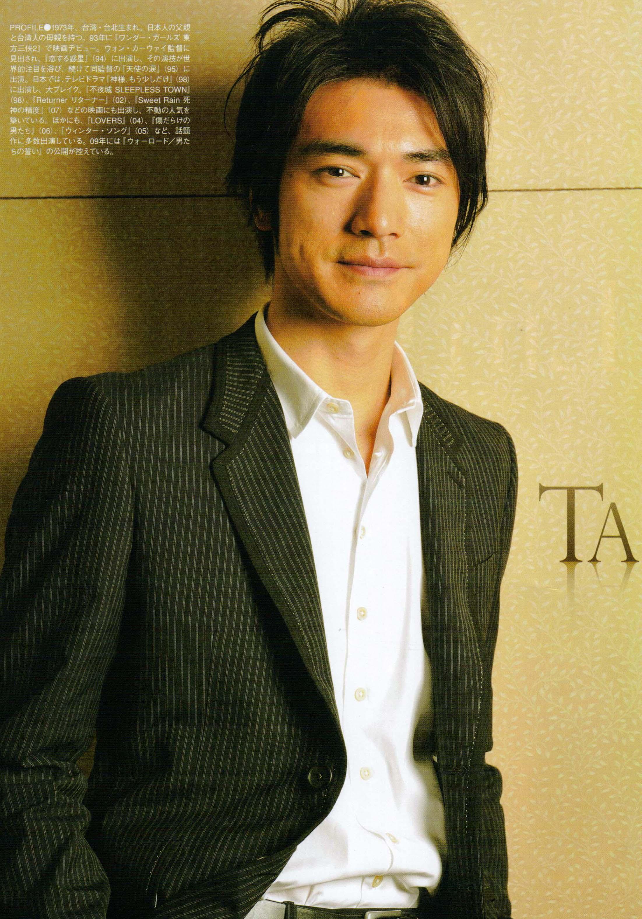 takeshi kaneshiro photo 54 of 66 pics wallpaper photo