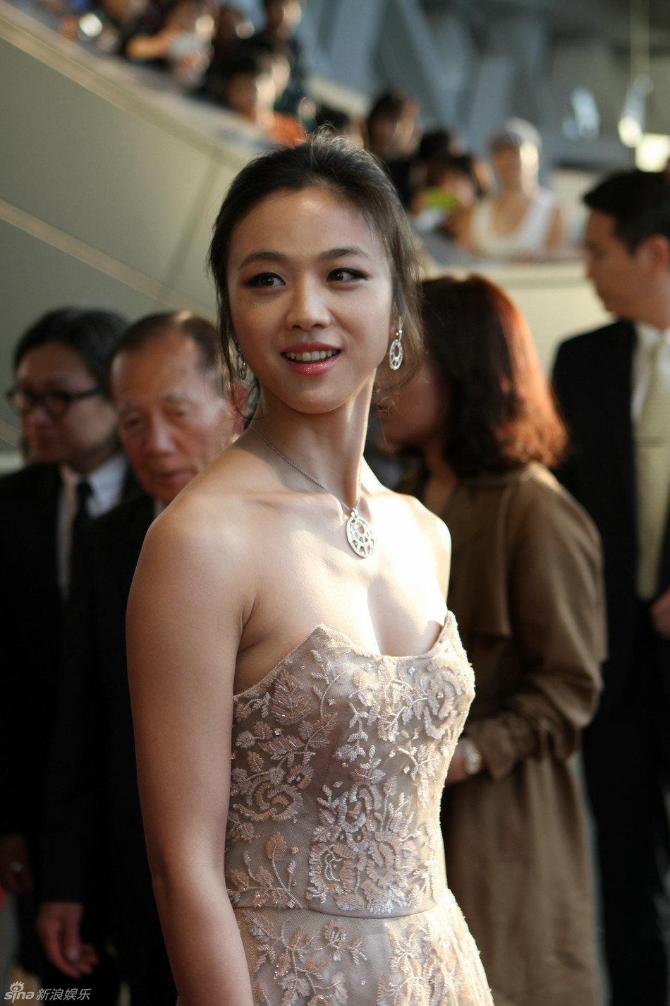 wei tang scandal