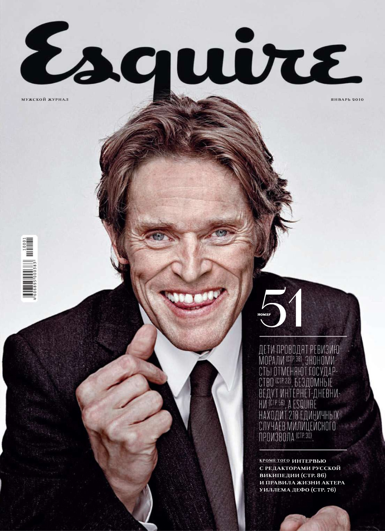 Willem Dafoe photo 19 of 21 pics, wallpaper - photo ...