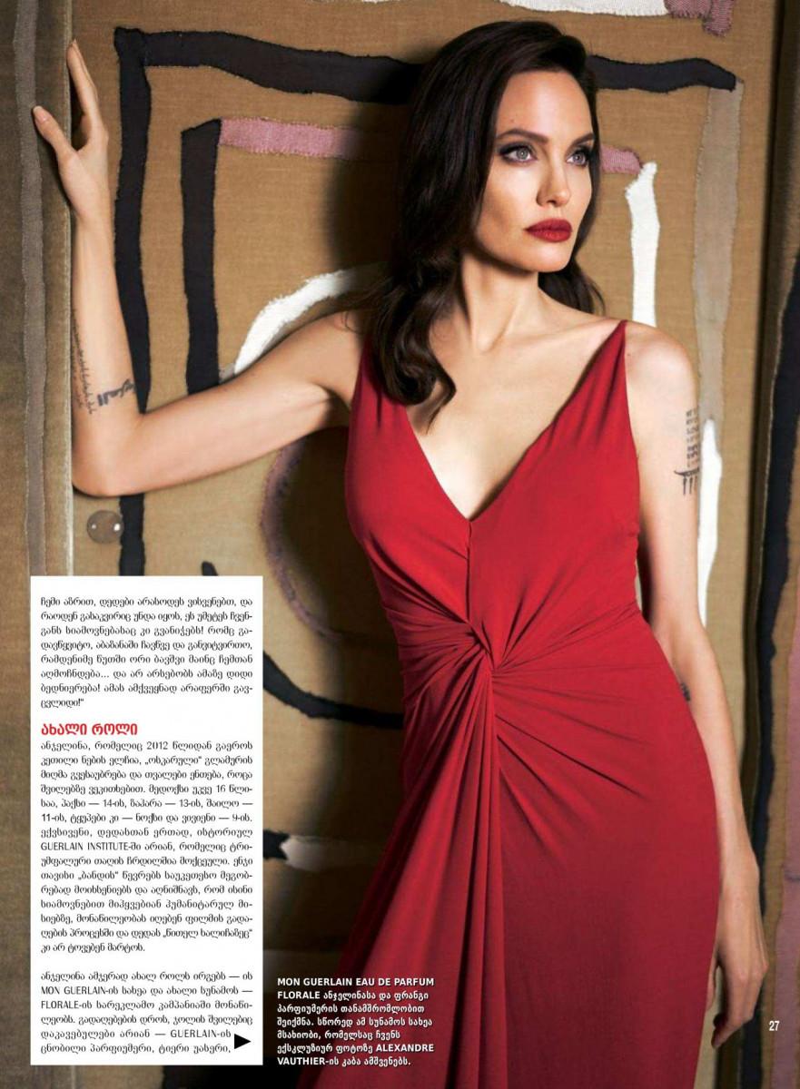 Angelina Jolie Photo 3805 Of 3942 Pics Wallpaper Photo 1028516