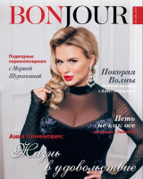 photo 25 in Anna Semenovich gallery [id1135535] 2019-05-22