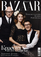 Domenico Dolce and Stefano Gabbana pic #586960
