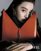 Fan Bing Bing pic #1247695