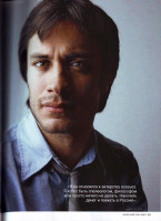 photo 23 in Gael Garcia Bernal gallery [id199866] 2009-11-13