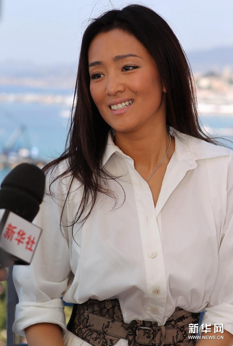 Sexy gong li Gong Li
