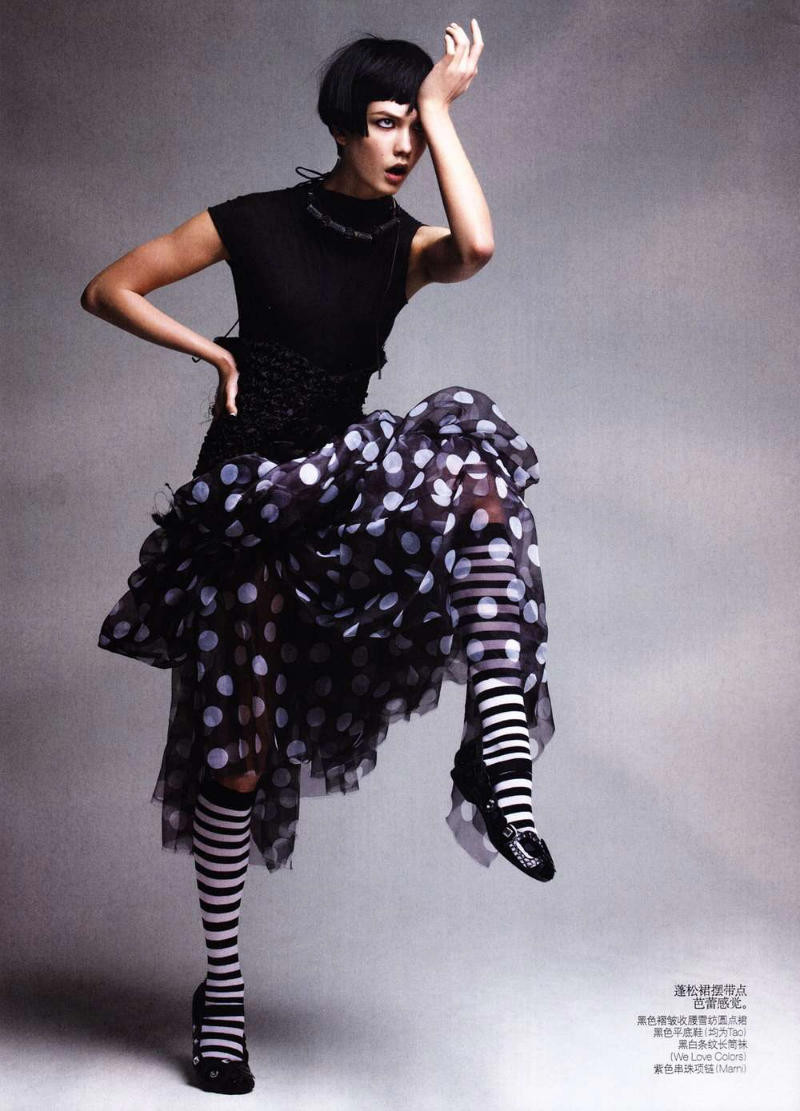 Karlie Kloss - National Theatre Gala -02 | GotCeleb
