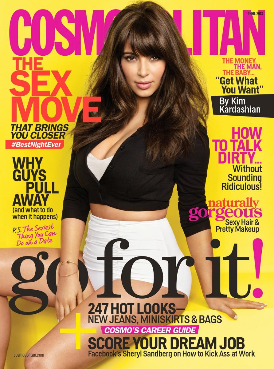 Kim Kardashian: pic #587643