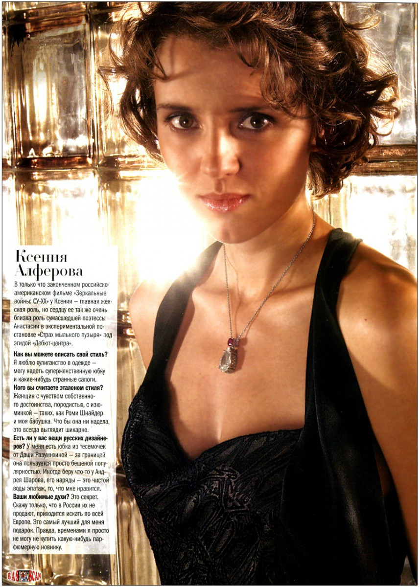 Ksenia Alferova Nude Photos 78