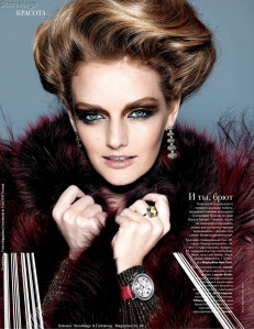 Lydia Hearst pic #325051