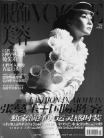 photo 21 in Maggie Cheung gallery [id628231] 2013-09-02