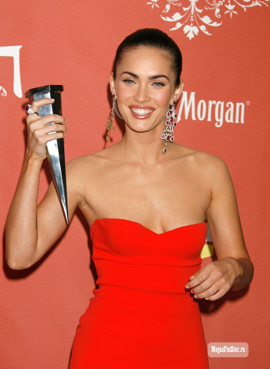 Megan Fox: pic #1121957