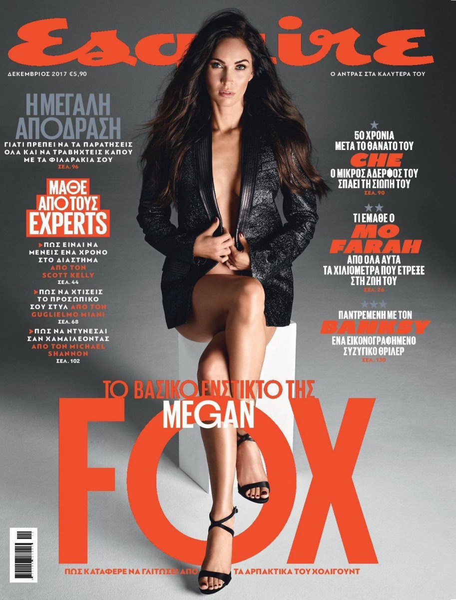 Megan Fox: pic #981434