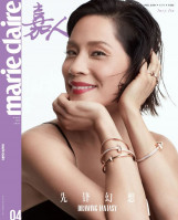 photo 7 in Lucy Liu gallery [id1208885] 2020-03-24
