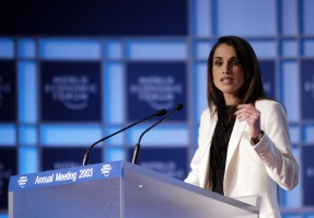 photo 4 in Queen Rania gallery [id497954] 2012-06-10