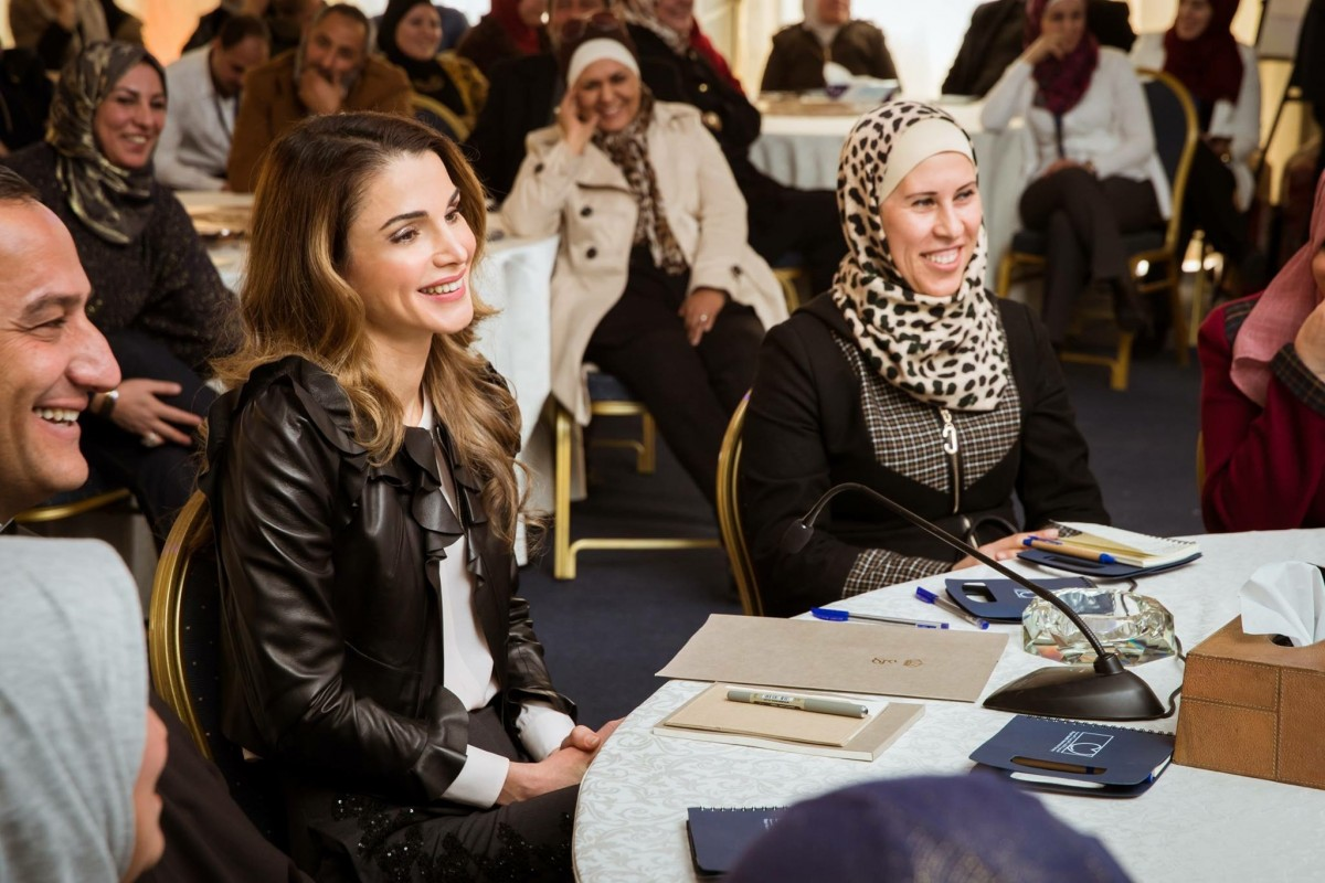 Queen Rania: pic #956024