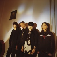 The xx pic #659883