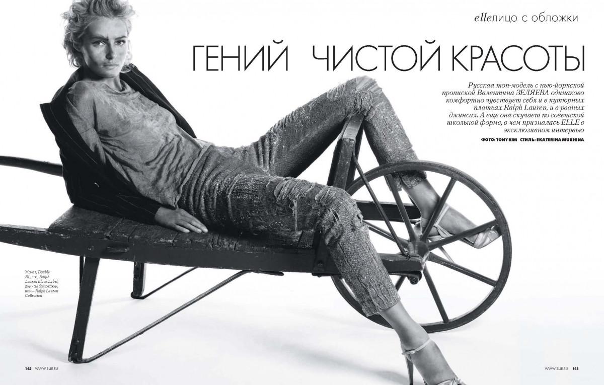 Valentina Zelyaeva photo 1 of 608 pics, wallpaper - photo