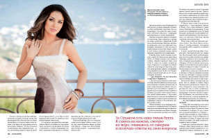 Zlata Ognevich pic #638226
