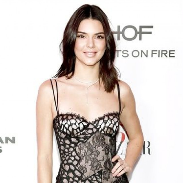 Kendall Jenner's Security Got Fired