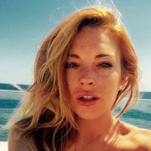 Lindsay Lohan pleased her fans with a spectacular selfie