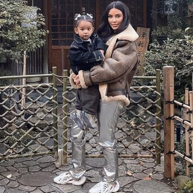 Kim Kardashian convicted of Michael's jacket donated to her daughter