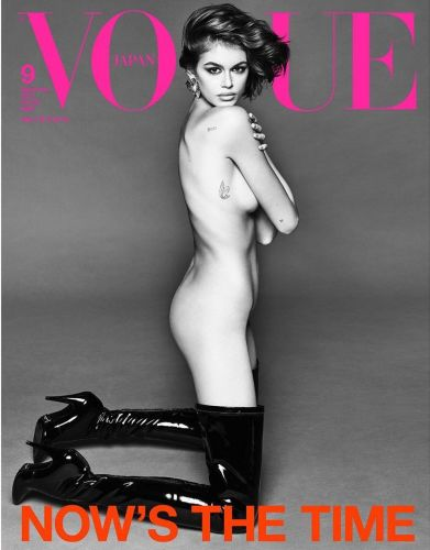 18-year-old daughter Cindy Crawford starred completely nude
